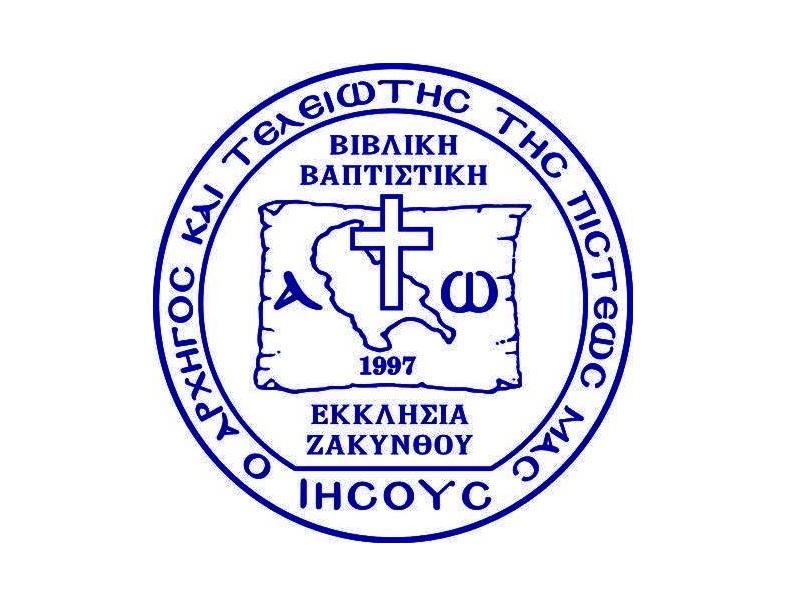 Zakythos logo